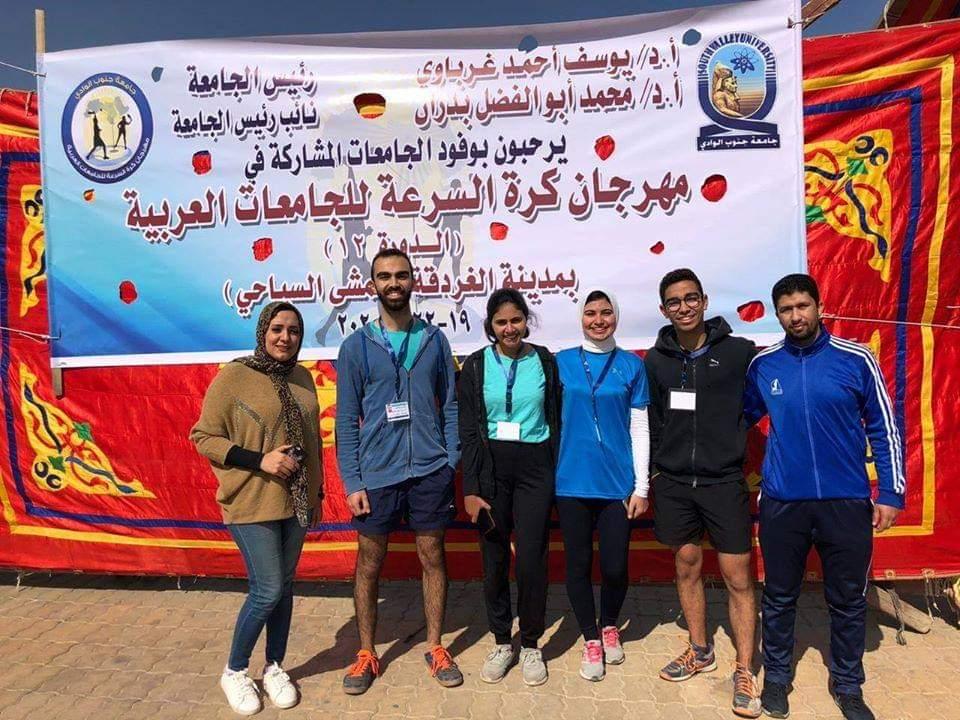 مشاركة طلاب جامعة كفر الشيخ بمهرجان كرة السرعة  (1)