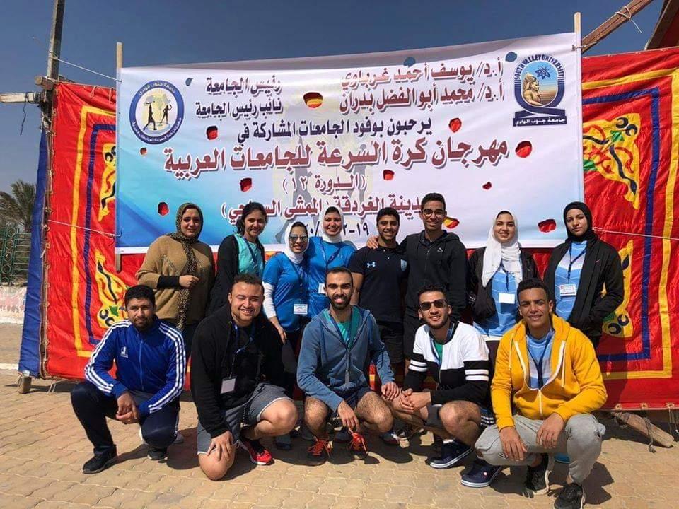 مشاركة طلاب جامعة كفر الشيخ بمهرجان كرة السرعة  (3)