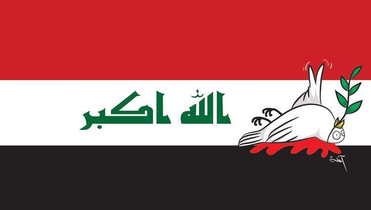 موت السلام بمظاهرات العراق