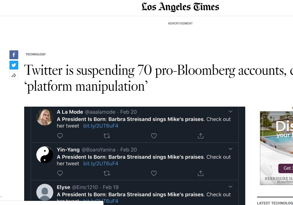 صحيفة لوس أنجلوس