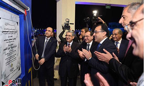 رئيس الوزراء يفتتح فرع نادى الجزيرة بمدينة السادس من أكتوبر         (5)