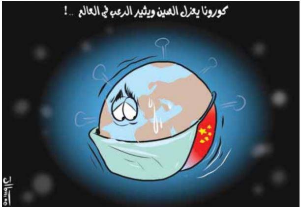 كاريكاتير صحيفة البلاد الجزائرية