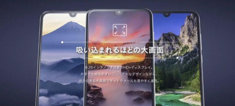 الهاتف اليابانى