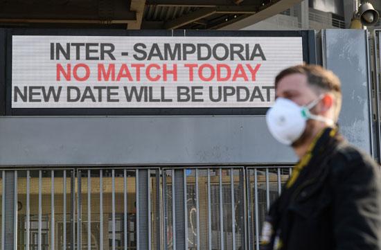 شاشات الملعب تعلن تأجيل مباراة الأنتر و سامبدوريا