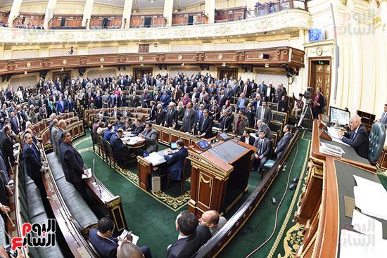 جلسة البرلمان