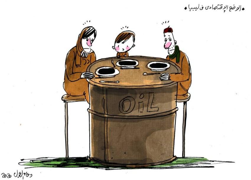 تدنى الوضع الاقتصادى فى ليبيا رغم ما تملكه من نفط