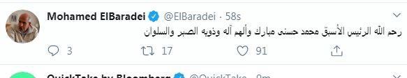 محمد البرادعي ينعى مبارك