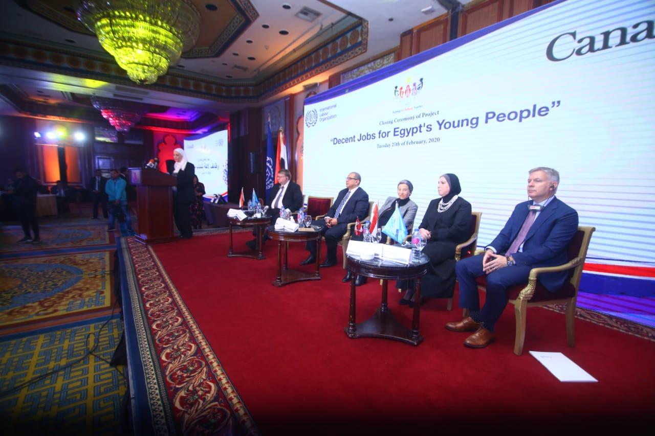 احتفال منظمة العمل الدولية بانتهاء مشروع وظائف لائقة للشباب في مصر (1)