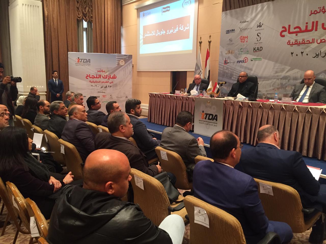 المؤتمر الصحفى لجهاز تنمية التجارة الداخلية بوزارة التموين  (2)