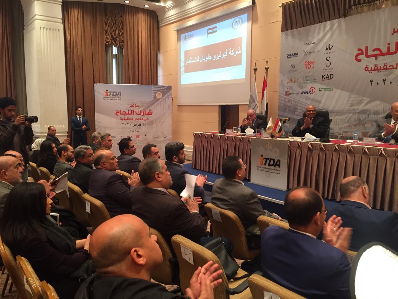 المؤتمر الصحفى لجهاز تنمية التجارة الداخلية بوزارة التموين  (4)