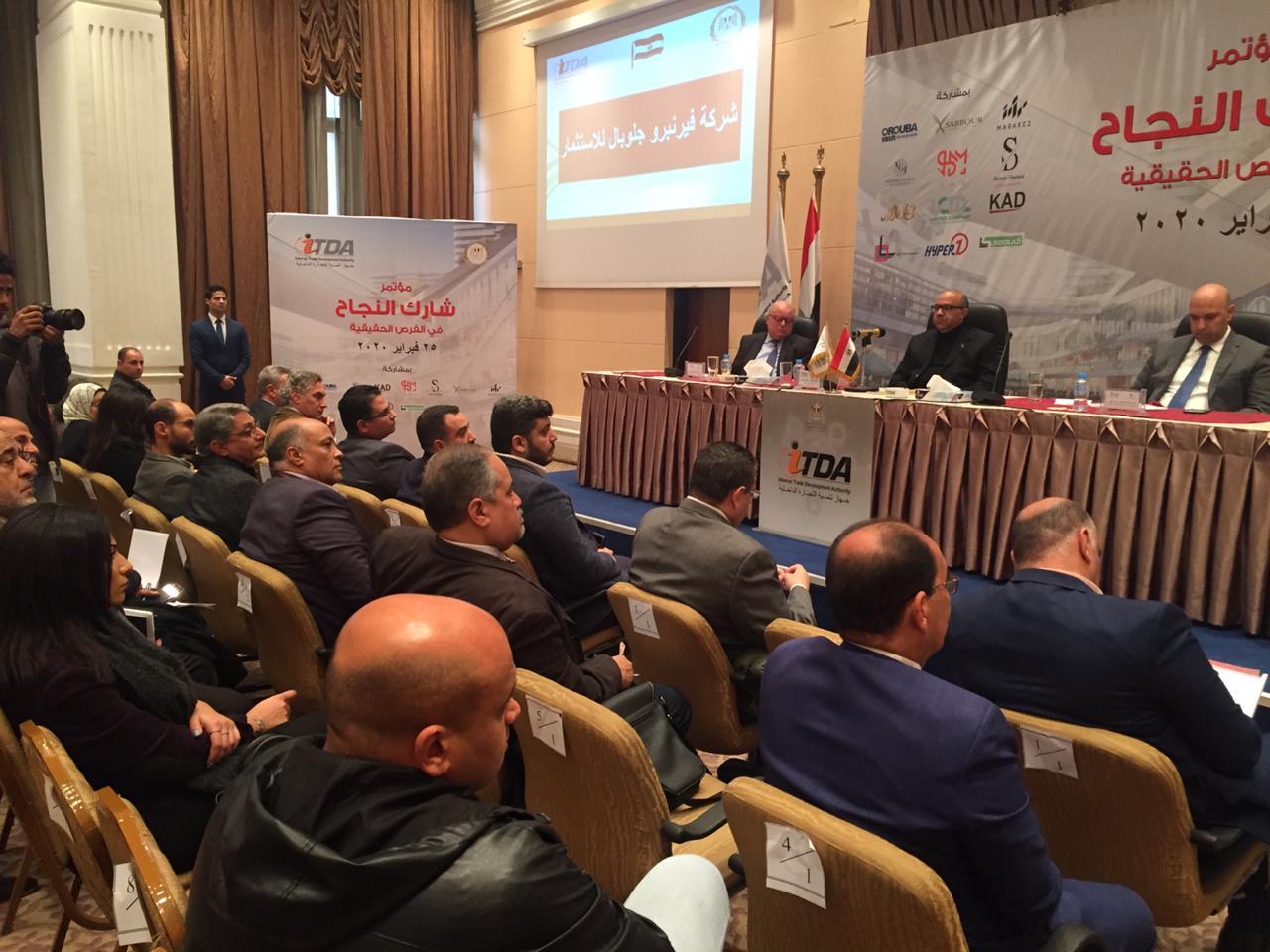 المؤتمر الصحفى لجهاز تنمية التجارة الداخلية بوزارة التموين  (1)