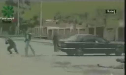 حادث أديس أبابا