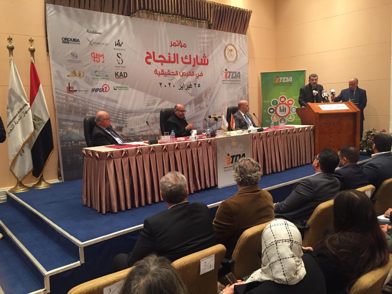 المؤتمر الصحفى لجهاز تنمية التجارة الداخلية بوزارة التموين  (3)