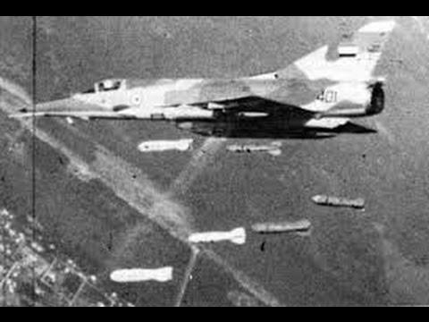 الضربة الجوية (2)