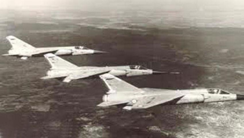 الضربة الجوية (1)