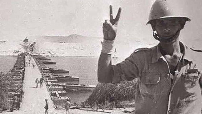 حرب اكتوبر 1973