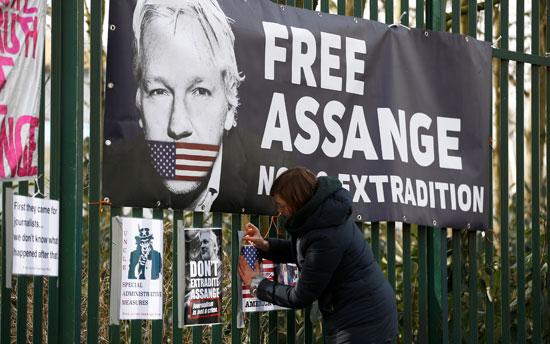 تظاهرات ضد تسليم أسانج