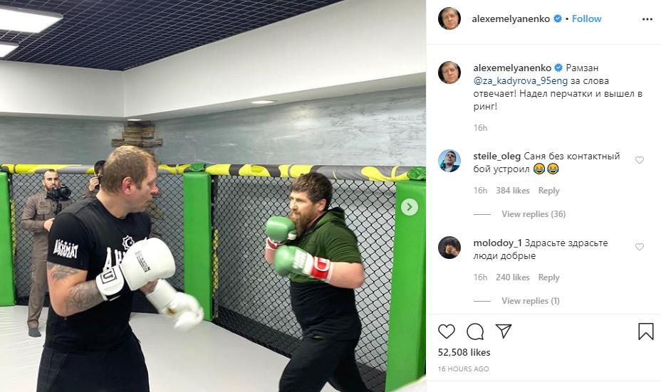 المصارع الروسى مع رئيس الشيشان