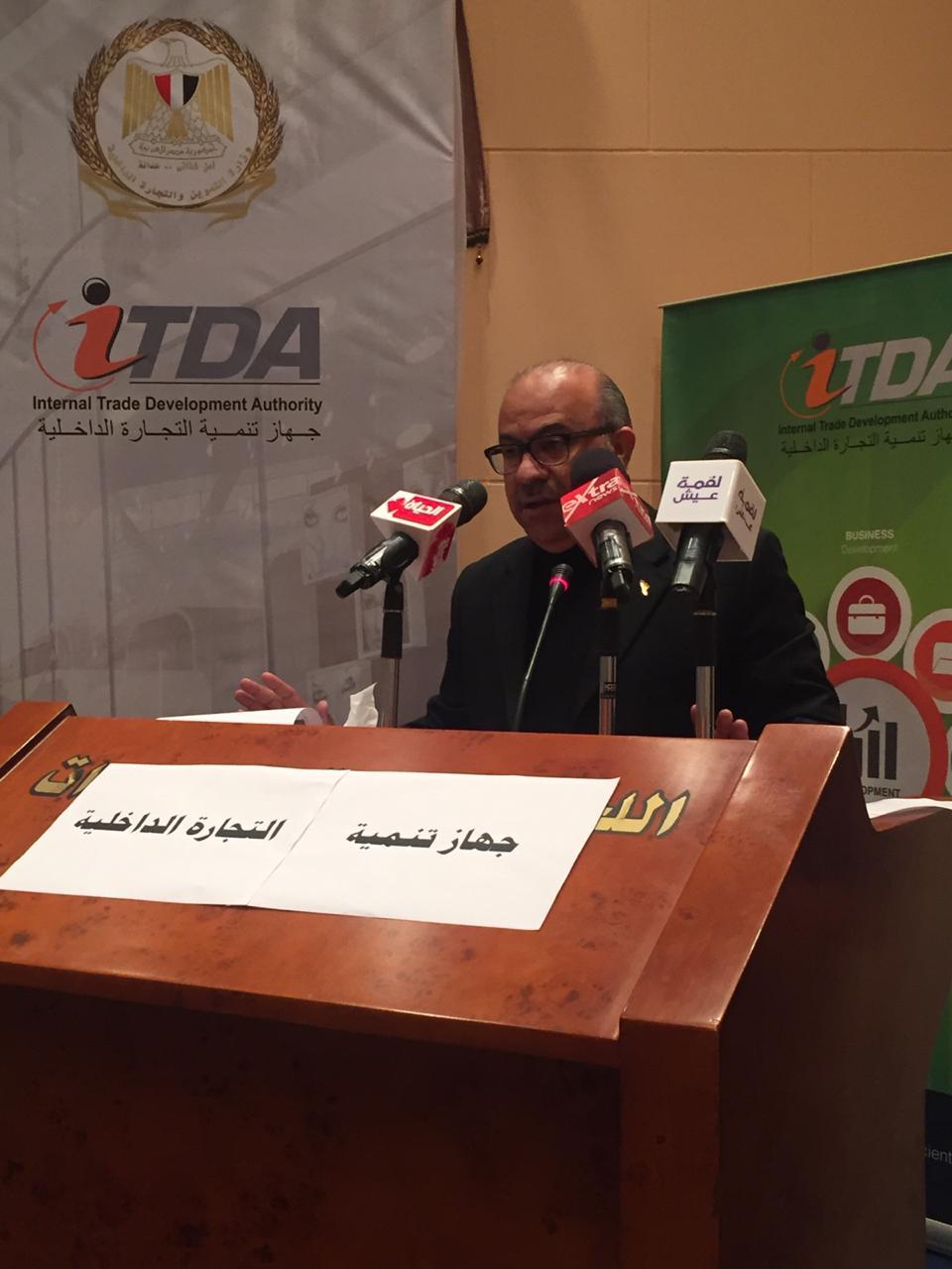 المؤتمر الصحفى لجهاز تنمية التجارة الداخلية بوزارة التموين  (5)