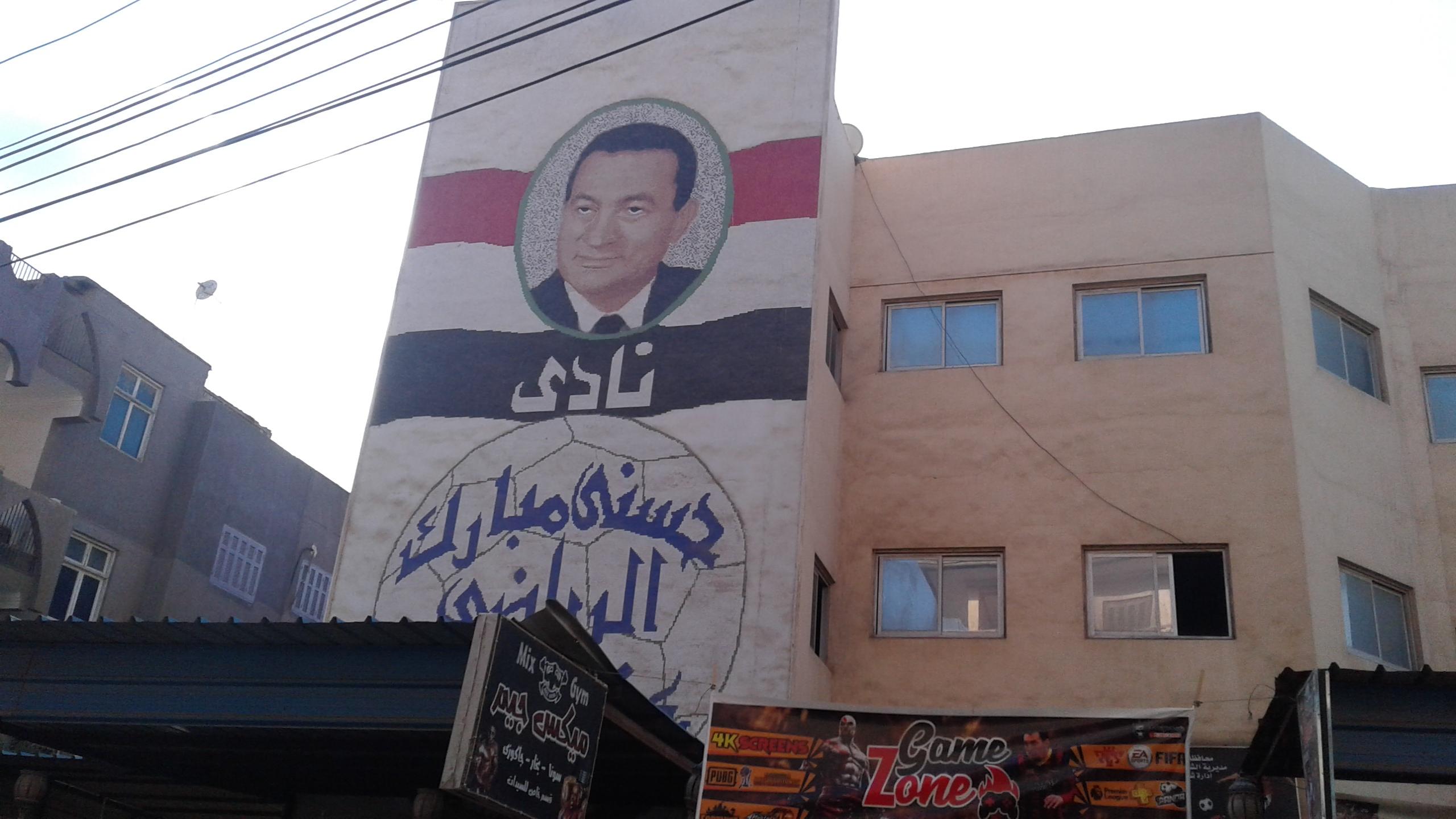 صور الرئيس الأسبق تزين مبنى النادى الرياضى (5)