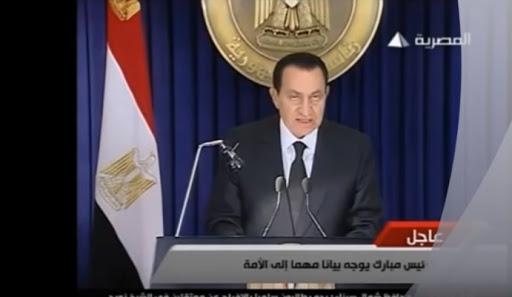 خطاب مبارك فى أحداث 25 يناير