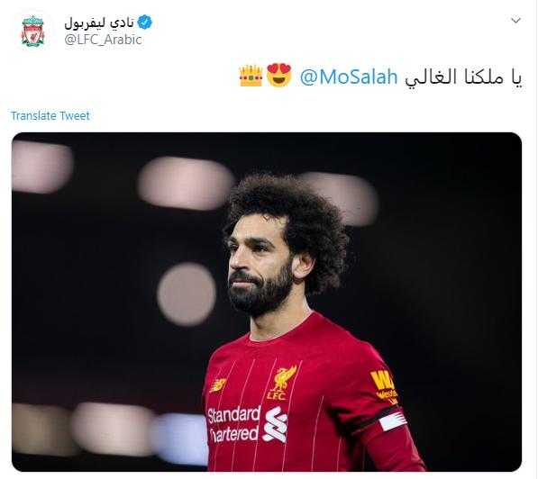ليفربول يحتفى بمحمد صلاح