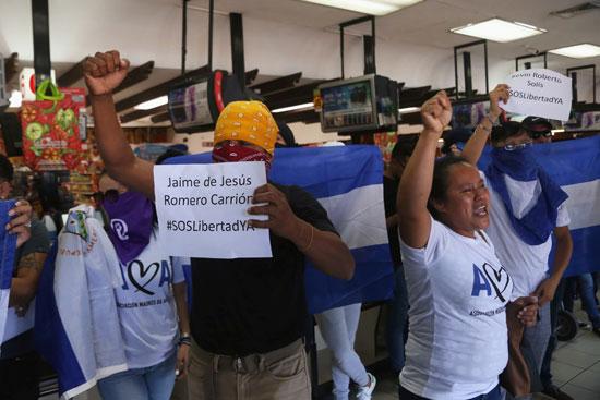 المتظاهرون يحتجون على حكومة رئيس نيكاراغوا