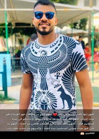 إسلام أحمد (4)