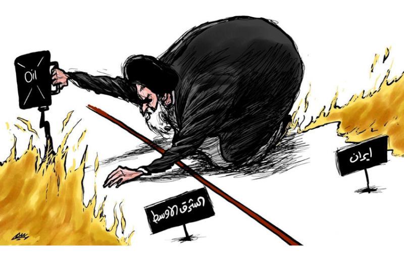 إيران تشعل الشرق الاوسط والنيران ممسكة بها