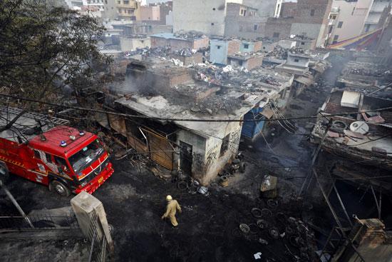 حريق-الهند