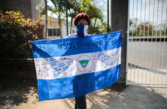 متظاهرة ترفع العلم الوطنى