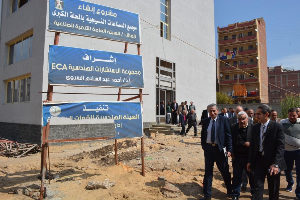 جولة محافظ الغربية ورئيس هيئة التنمية الصناعية على المشروعات (3)