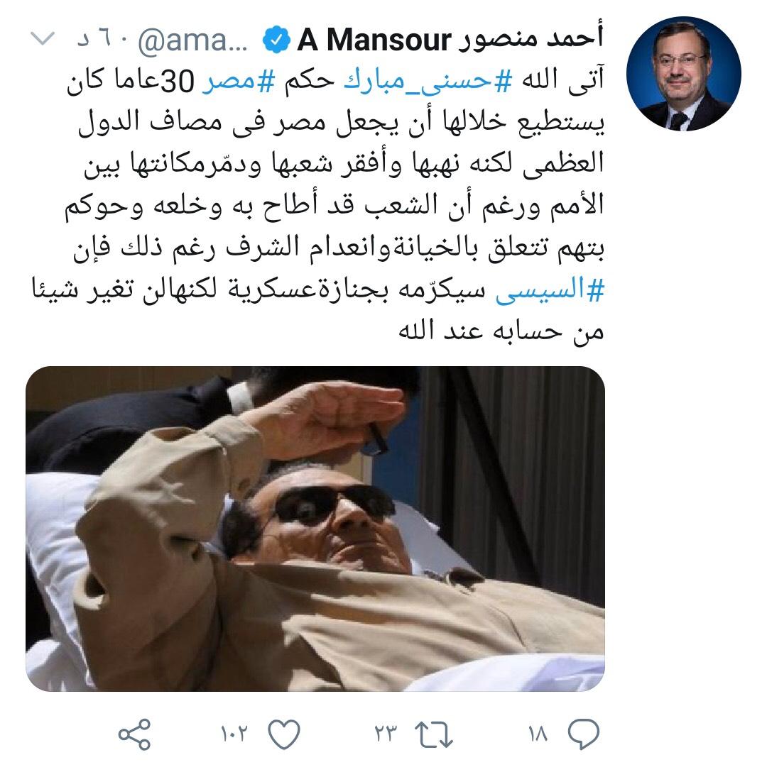 مبارك (1)