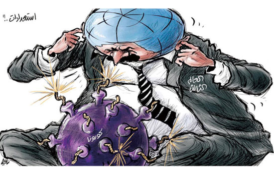 كاريكاتير صحية الشرق الأوسط