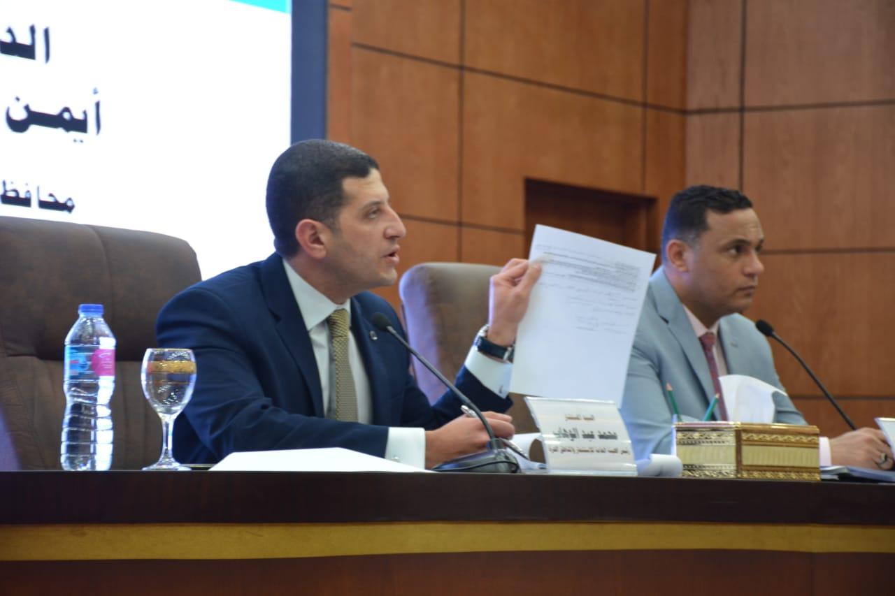 اجتماع محافظ الدقهلية مع هيئة الاستثمار (4)