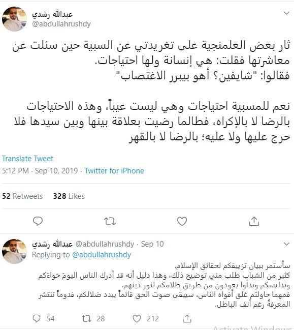 عبد الله رشدى (1)