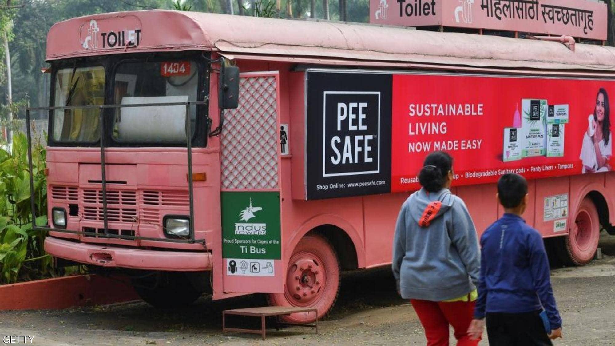 المشروع خدم نساء كثيرات في الهند