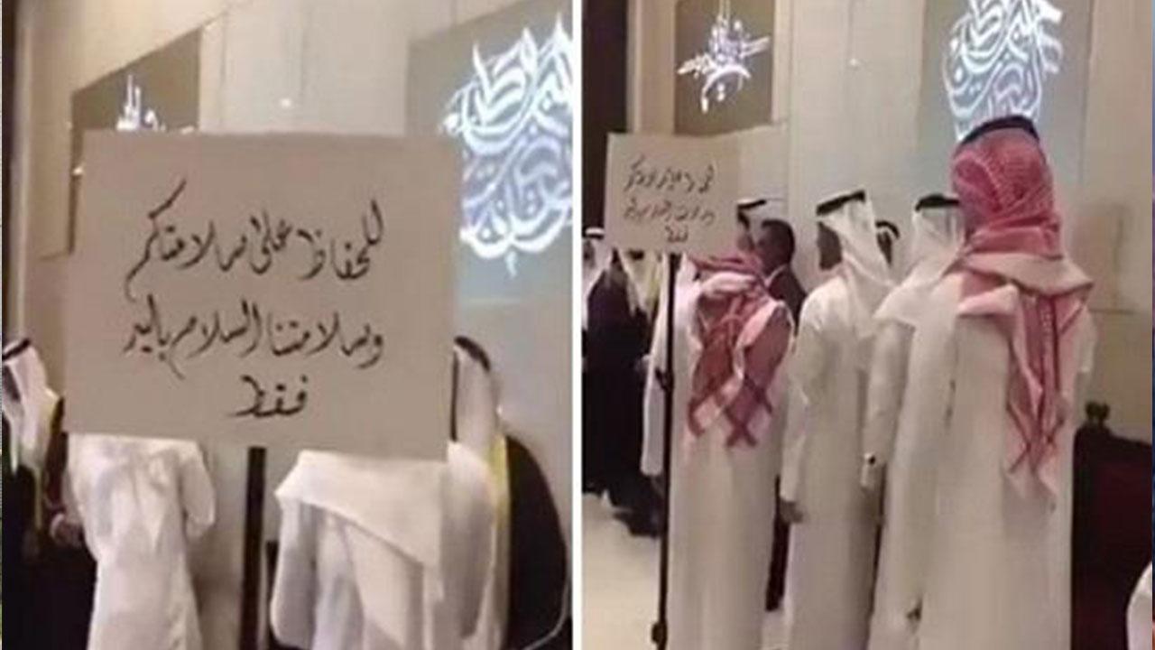 عريس بحرينى يضع شرطا للمصافحة فى حفل زفافه