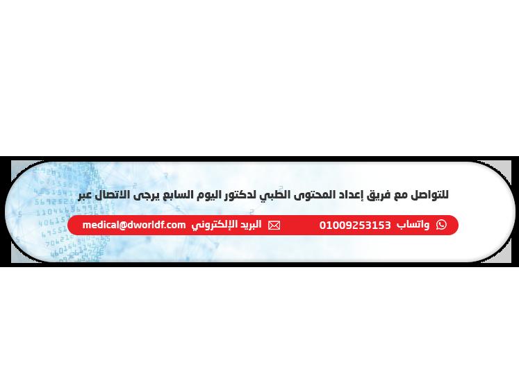 ما هو الميعاد المناسب لتركيب تقويم الأسنان الدكتور عبادي القاضي يجيب صحافة نت الأردن