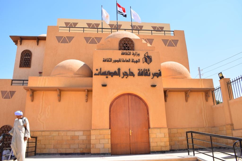 تصميم مميز لمقر قصر ثقافة حاجر العديسات بالاقصر (6)