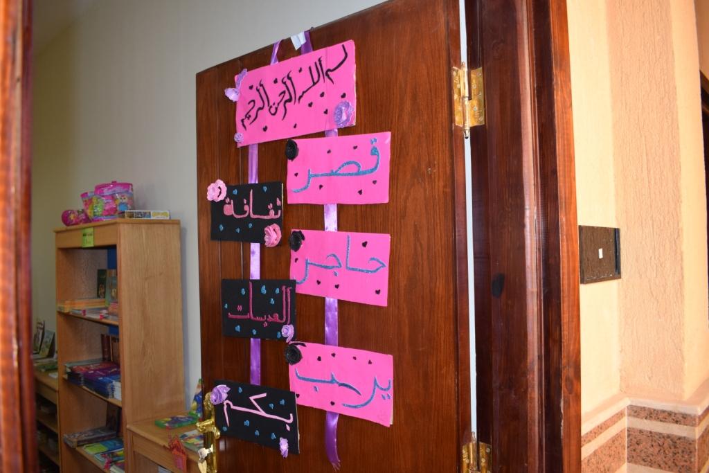 تصميم مميز لمقر قصر ثقافة حاجر العديسات بالاقصر (7)