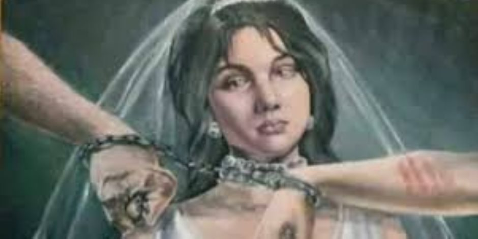 زواج قاصر