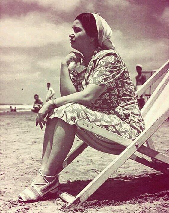ام كلثوم على الشاطئ