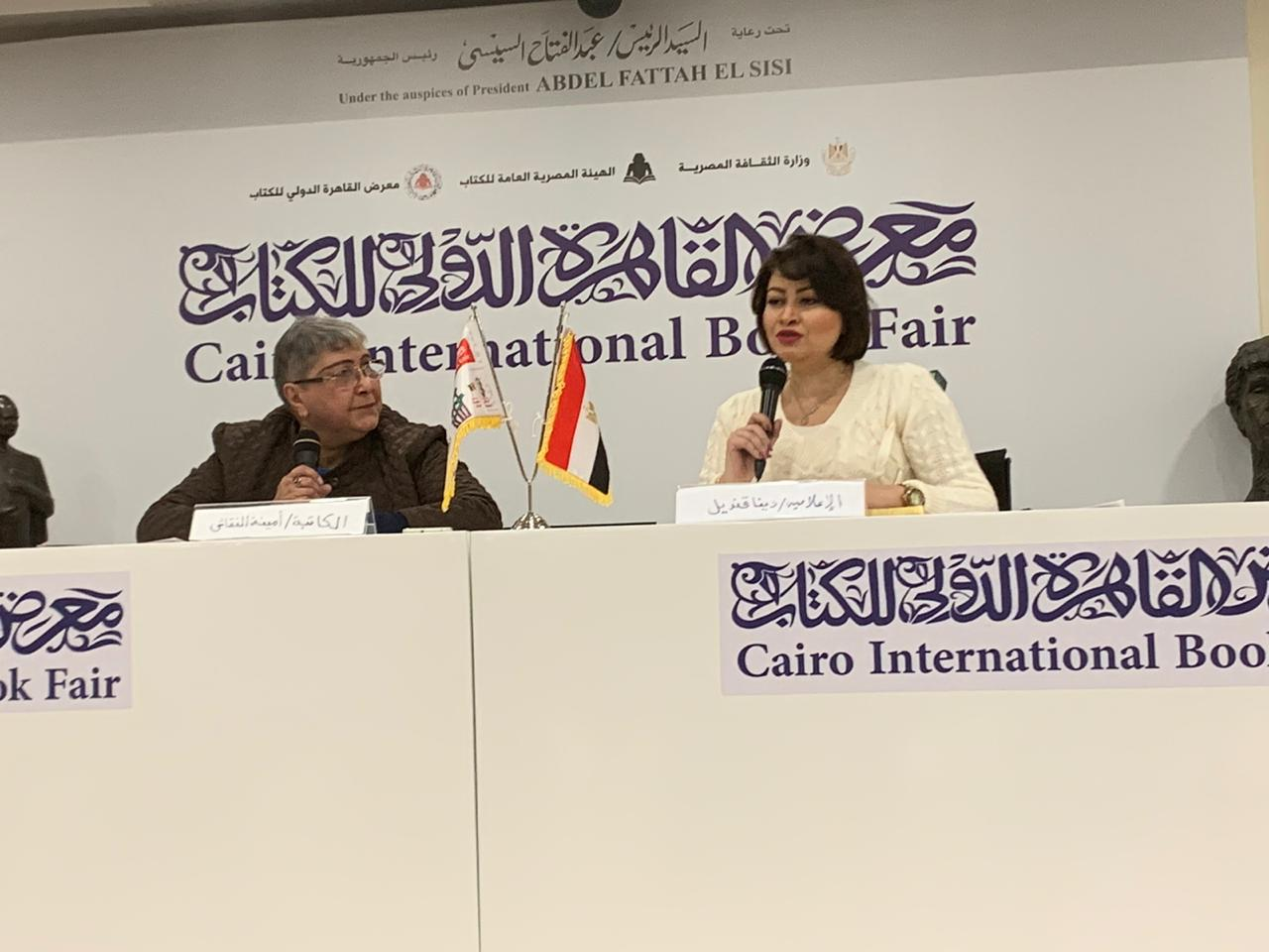 الكاتبة أمينة النقاش والإعلامية دينا قنديل