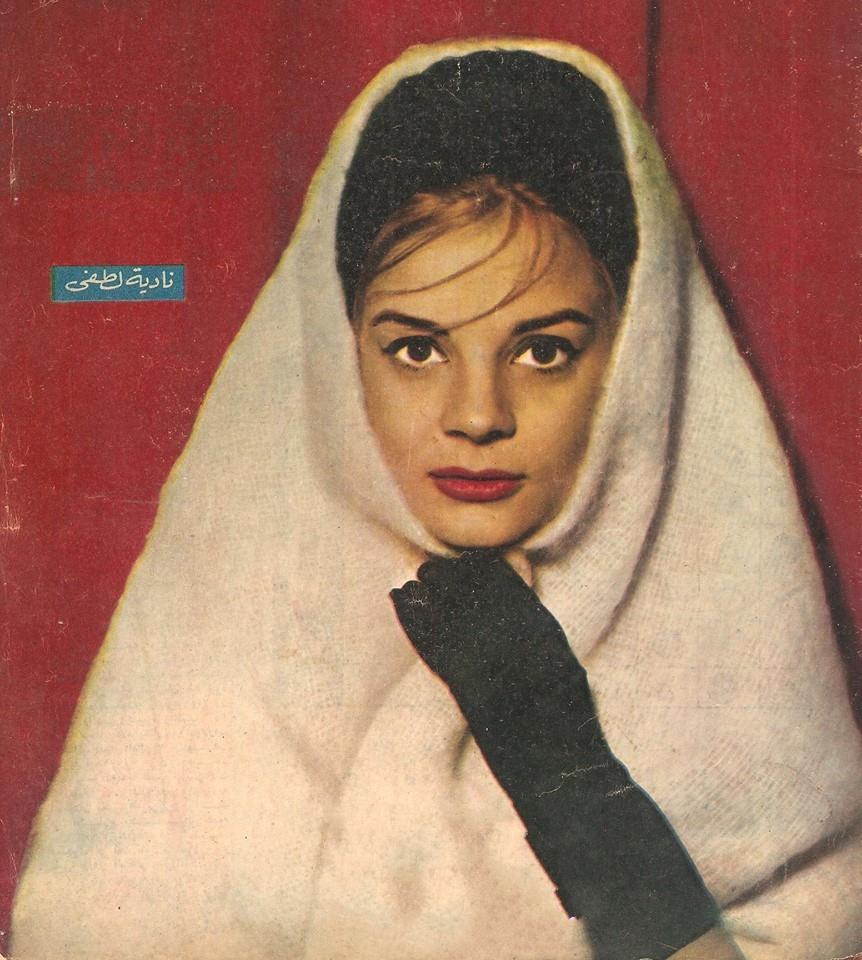 نادية لطفى بالحجاب