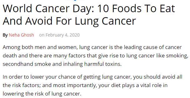اطعمة مفيدة لسرطان الرئة