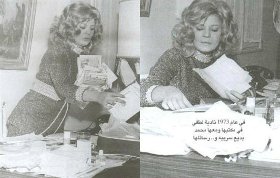 لقطات من مكتبها
