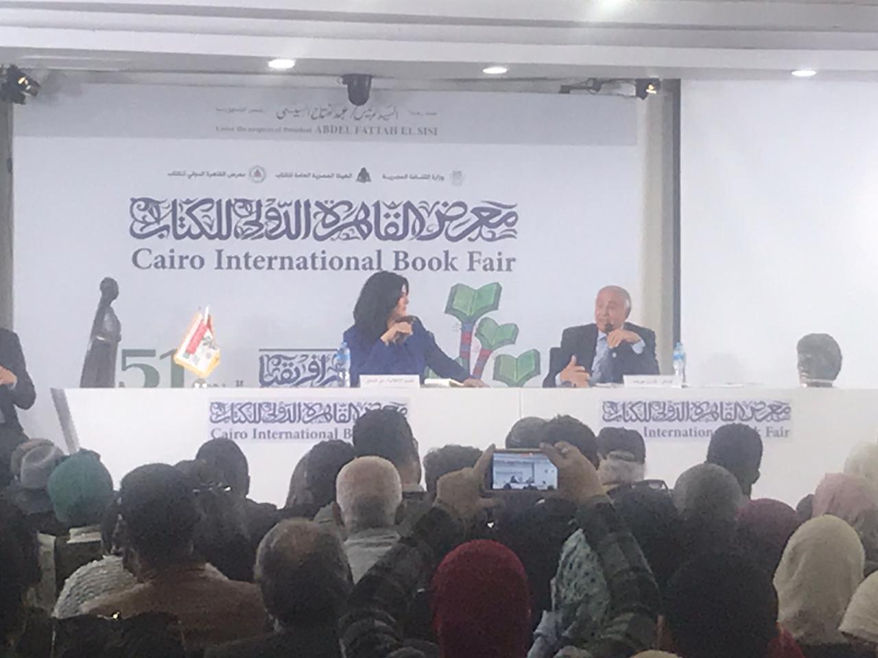 الشاعر فاروق جويدة والإعلامية منى الشاذلى