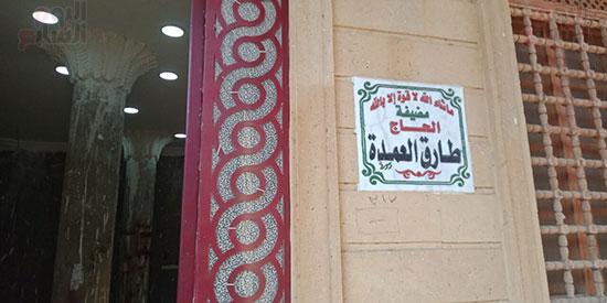 الحاج-محمد-طارق-طالب-الاعدادية-(6)