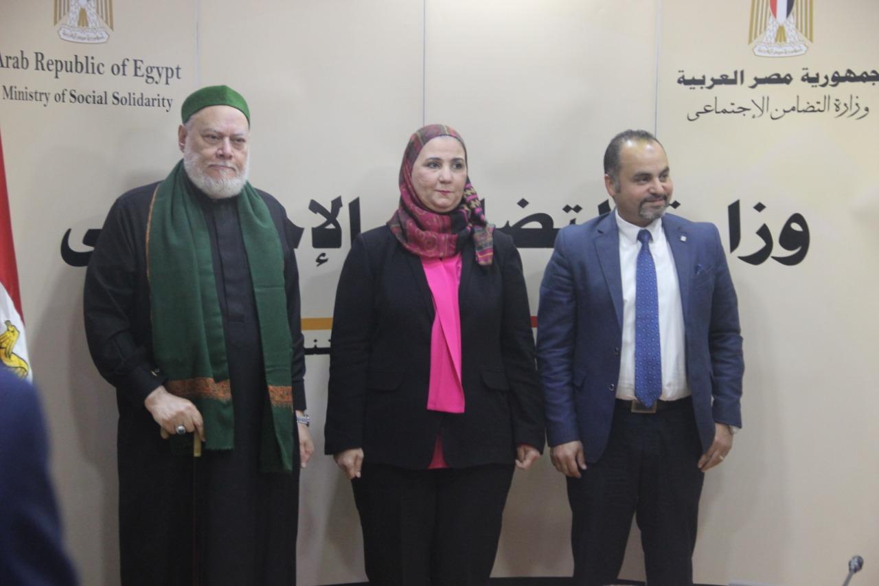 22020613243838-بروتوكول تعاون بين وزارة التضامن وجمعية مصر الخير  (6)